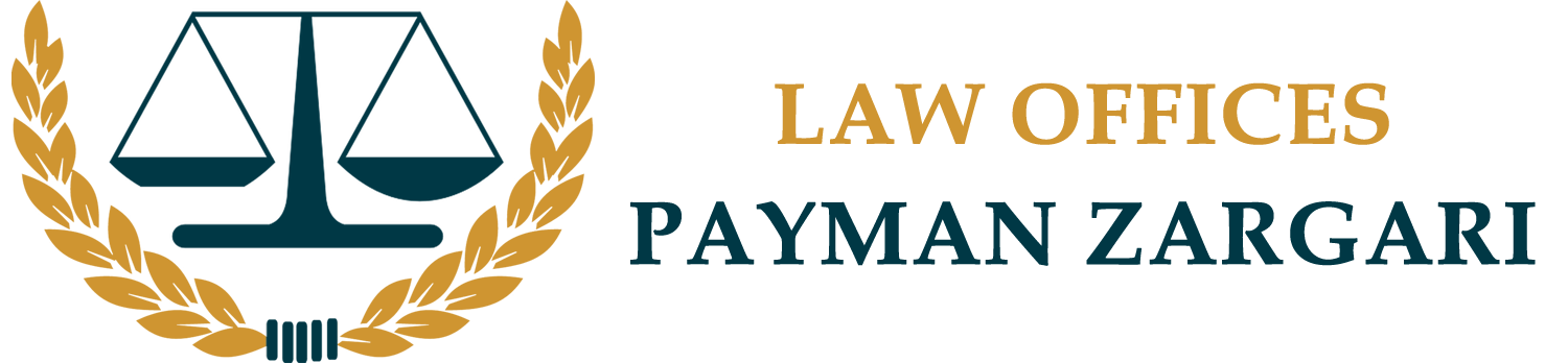 Payman Zargari LAW OFFICE (Los Angeles)